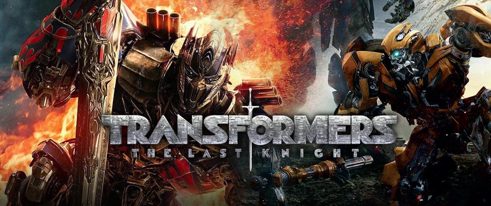 Transformers: The Last Knight (2D)